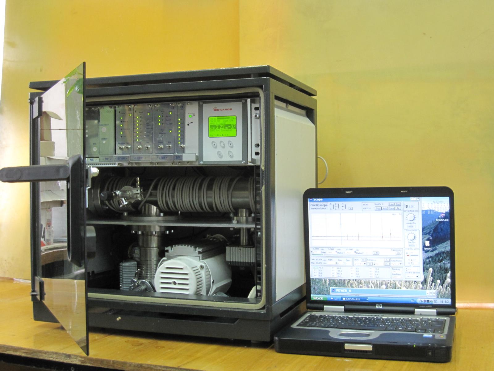 Спектрометр МС-400 во время работы