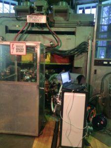 Циклотрон и масс-спектрометр МС 200 фото