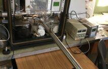 Анализ состава газовой смеси в амальгамных лампах низкого давления